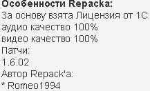 Сталкер Зов Припяти