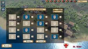 Огнем и мечом 2 На Карибы