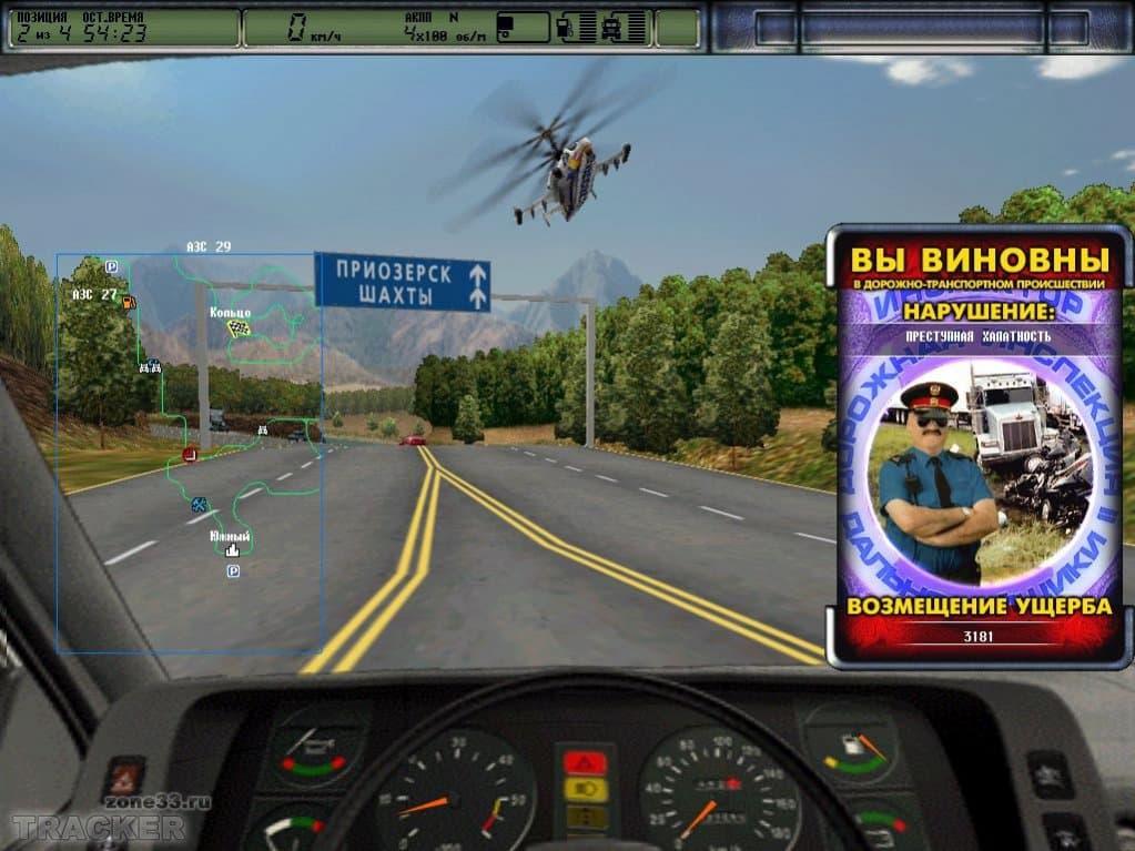 Скачать игру симулятор водитель газели через торрент