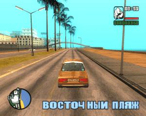 ГТА Сан Андреас русские машины
