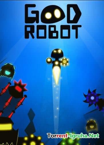 Good Robot