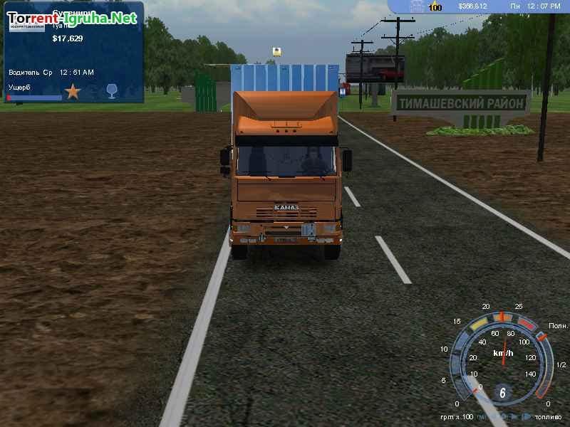 Скачать игру стальные колеса на компьютер