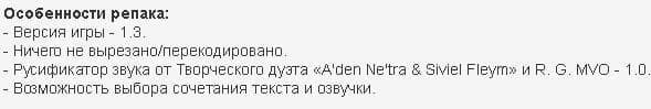 Devil May Cry 3 Dante's Awakening