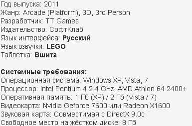 Лего Гарри Поттер Годы 5-7