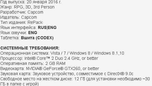 Resident Evil 0 Zero HD Remaster