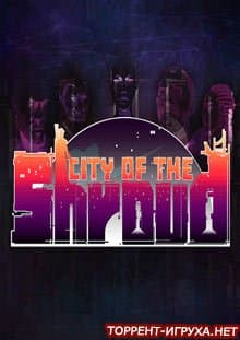 City of the Shroud