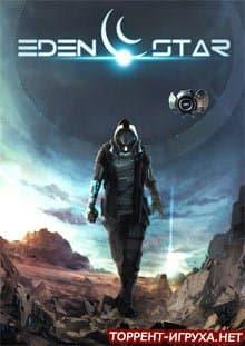 Eden Star