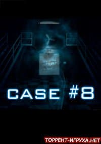 Case #8