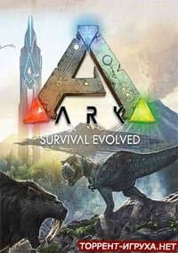 ARK Survival Evolved - Aberration