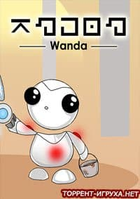 Wanda A Beautiful Apocalypse