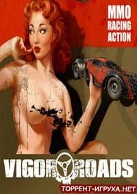 Vigor Roads