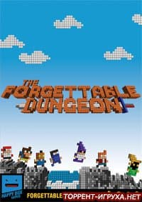 The Forgettable Dungeon