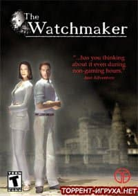 The Watchmaker 2017
