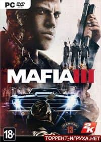 Мафия 3 (Mafia III)