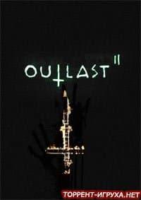 Outlast 2 (Аутласт 2)