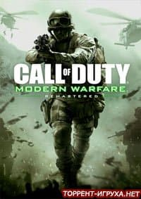 Call of Duty 4 Modern Warfare Remastered