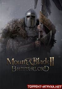 Mount and Blade 2 Bannerlord