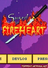 Sword of Fireheart The Awakening Element