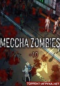 Meccha Zombies