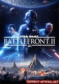 Star Wars Battlefront 2 (2017)