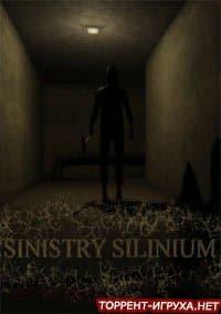SINISTRY SILINIUM