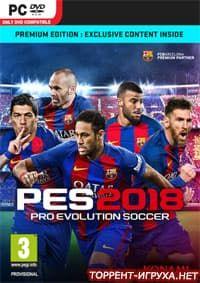 PES 2018: FC Barcelona Edition