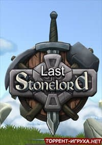 Last Stonelord