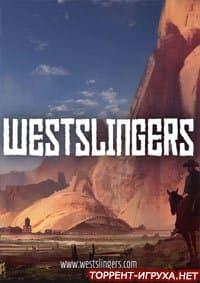 Westslingers