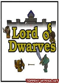 Lord of Dwarves