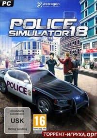 Police Simulator 18