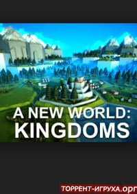 A New World Kingdoms