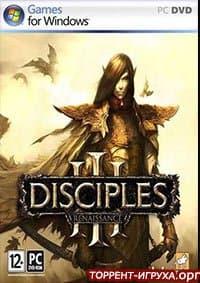 Disciples 3 Перерождение