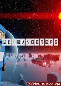 Skywanderers