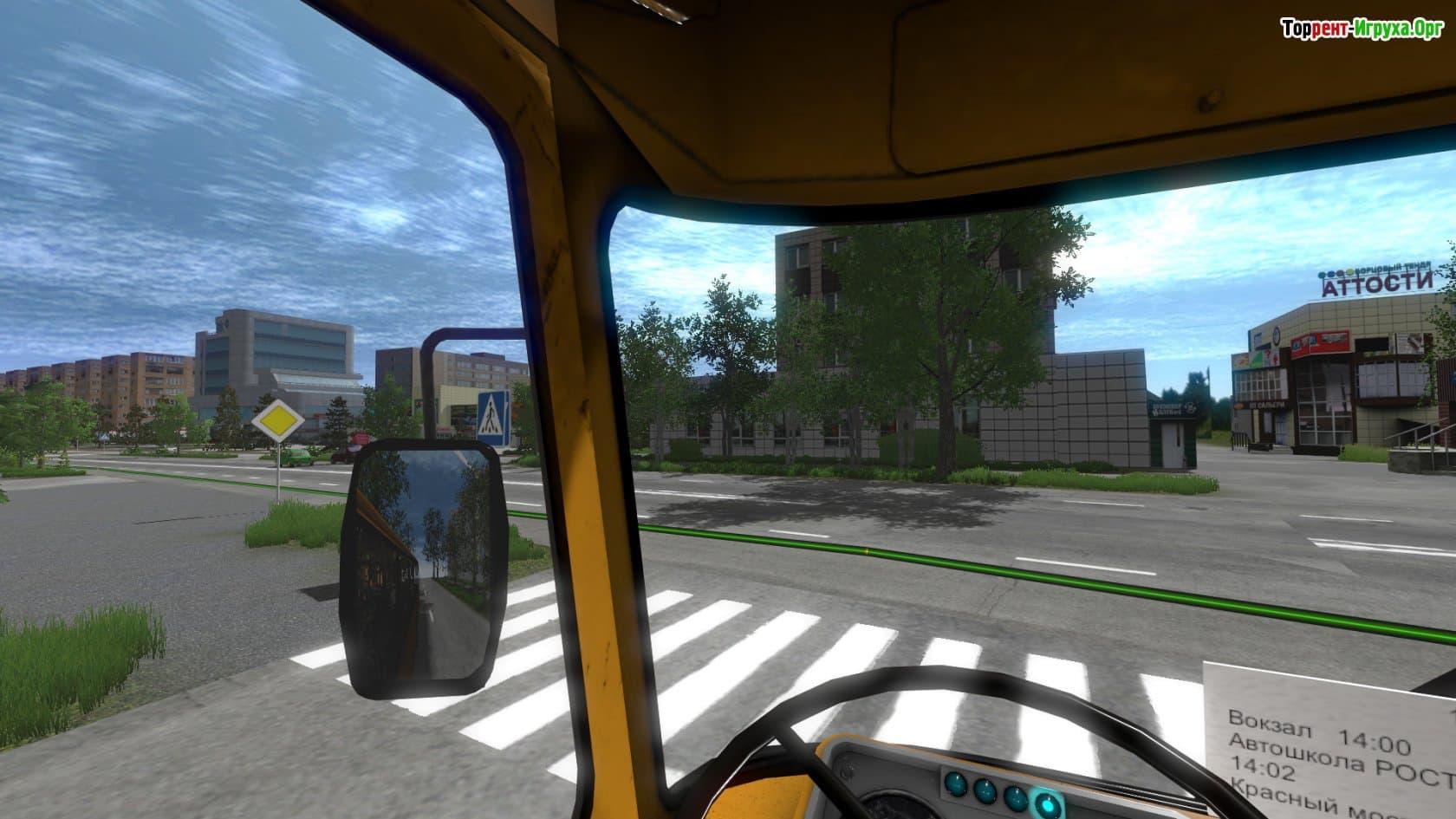 Симулятор автобуса 2018 на русском скачать