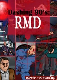 Dashing Nineties R.M.D