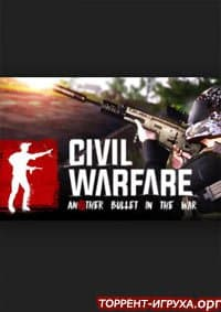 Civil Warfare Another Bullet In The War