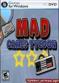 Mad games tycoon [пиратка rus/eng / multi18] скачать через торрент.