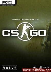 Counter Strike Global Offensive + Danger Zone