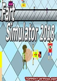 Fart Simulator 2018