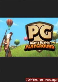 Playground Battle World