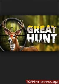 Great Hunt North America