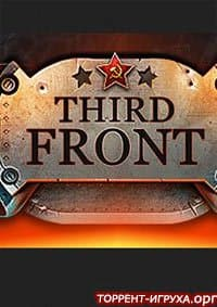 Third Front