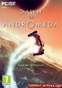 Dawn of Andromeda Subterfuge