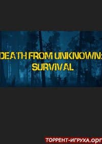 Death from Unknown Survival