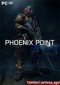 Phoenix Point Blood and Titanium
