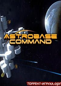 Astrobase Command
