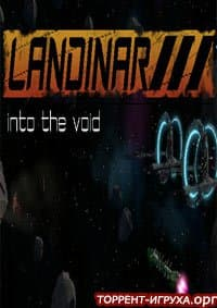 Landinar Into the Void