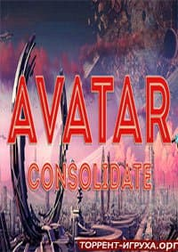 AVATAR Consolidate