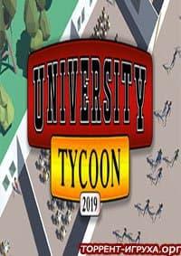 University Tycoon 2019