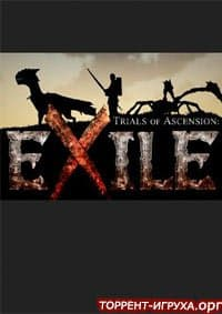 Trials of Ascension Exile